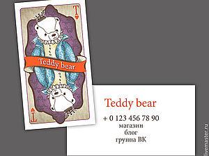 Оригинальный дизайн визитки