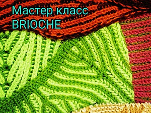 Техника бриошь (двухстороннее двухцветное вязание) | Ярмарка Мастеров - ручная работа, handmade