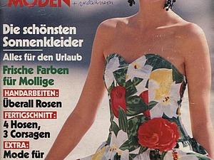 Журнал «Бурда Моден» и жизнь в Советском Союзе. Ярмарка Мастеров - ручная работа, handmade.