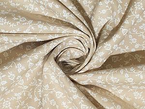 Уникальное предложение - ткани шириной 280 см. | Ярмарка Мастеров - ручная работа, handmade