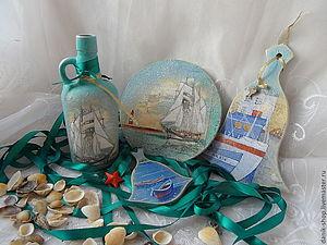 Последний час аукциона! Набор Парусник! Забери дыхание моря! | Ярмарка Мастеров - ручная работа, handmade