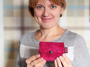 МК по замшевому кошелечку, фотоотчет   Ярмарка Мастеров - ручная работа, handmade