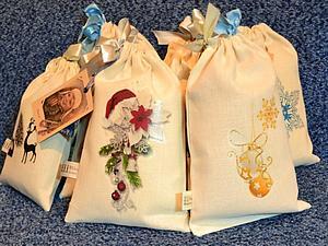 Мешочек для упаковки и хранения Шедевра своими руками. Ярмарка Мастеров - ручная работа, handmade.