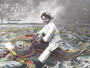 1 апреля — рыбный день, или Как не остаться