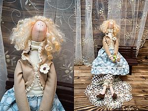 Шьем куклу Тильду. Двухдневный мк в в