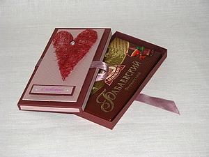Упаковка для шоколада (шоколадница) «Сердце мое». Ярмарка Мастеров - ручная работа, handmade.