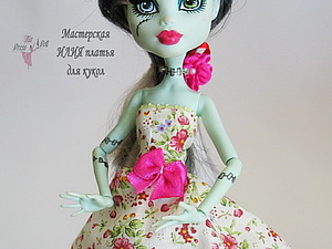 Новая коллекция платьев для Монстров Хай   Ярмарка Мастеров - ручная работа, handmade