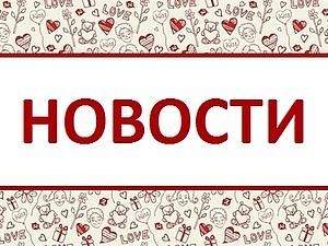 Как легко оплатить товар из России на Украину!   Ярмарка Мастеров - ручная работа, handmade