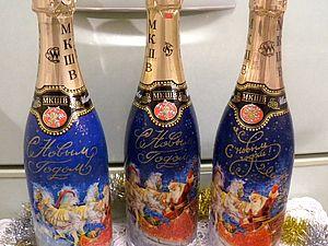 МК по декору НГ шампанского с использованием распечатки 3-in-1 | Ярмарка Мастеров - ручная работа, handmade