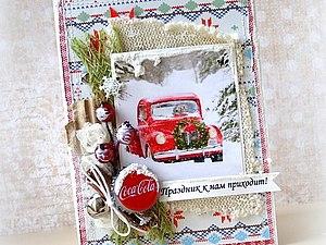 Благотворительные мастер-классы по новогодним открыткам 25 и 26 декабря | Ярмарка Мастеров - ручная работа, handmade