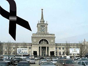 Ужас...война в Волгограде, страх и скорбь. | Ярмарка Мастеров - ручная работа, handmade