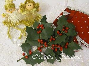 В предчувствии Рождества: создаем веточку илекса из кожи. Ярмарка Мастеров - ручная работа, handmade.