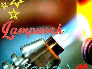 Lampwork-Santa 2015 - хвастаемся подарочками! | Ярмарка Мастеров - ручная работа, handmade