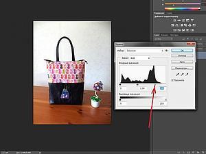 Как обрабатывать фотографии в Photoshop | Ярмарка Мастеров - ручная работа, handmade
