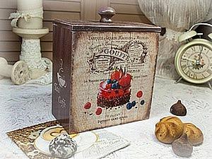 Конкурс коллекций от мастера НатальЮ (Уютные подарки) | Ярмарка Мастеров - ручная работа, handmade