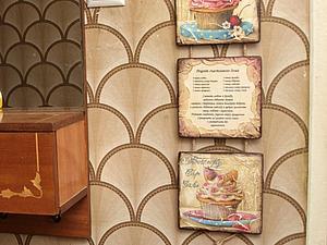 Триптих в подарок! Розыгрыш :-) | Ярмарка Мастеров - ручная работа, handmade