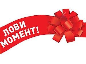 Выгодное предложение для жителей Москвы! | Ярмарка Мастеров - ручная работа, handmade