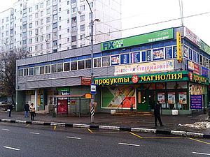 Теперь у нас есть пункт самовывоза в Москве! | Ярмарка Мастеров - ручная работа, handmade