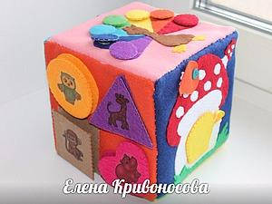 Мастерим развивающий кубик из фетра. Ярмарка Мастеров - ручная работа, handmade.