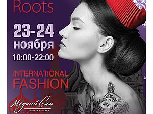 23-24 ноября Мероприятие Russian Fashion Roots | Ярмарка Мастеров - ручная работа, handmade