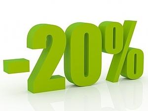 Скидка 20% на все готовые работы!!! | Ярмарка Мастеров - ручная работа, handmade