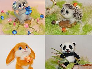 Мастер-класс по скульптурному валянию игрушек из шерсти | Ярмарка Мастеров - ручная работа, handmade