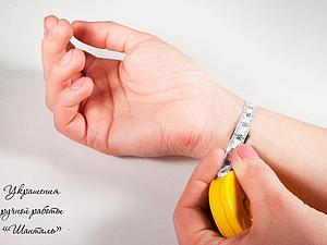 Как правильно измерить запястье | Ярмарка Мастеров - ручная работа, handmade