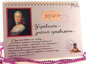 Анонс - настольные календари новой коллекции на 2015 год!   Ярмарка Мастеров - ручная работа, handmade