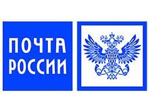 Почта России — инструкция по использованию. Ярмарка Мастеров - ручная работа, handmade.
