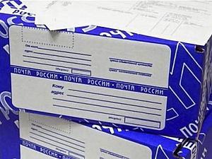 Как я отправляю посылки и бандероли. | Ярмарка Мастеров - ручная работа, handmade