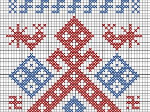 Славянская вышивка | Ярмарка Мастеров - ручная работа, handmade