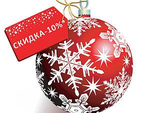 Минус 10% до конца января. | Ярмарка Мастеров - ручная работа, handmade