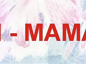 Скидка 15 % для всех мам! | Ярмарка Мастеров - ручная работа, handmade