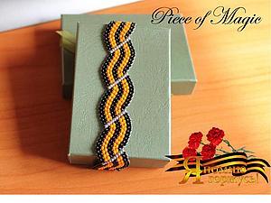 Георгиевская лента мозаичным плетением. Ярмарка Мастеров - ручная работа, handmade.