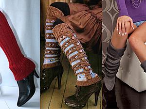 Гетры: тепло и красиво | Ярмарка Мастеров - ручная работа, handmade