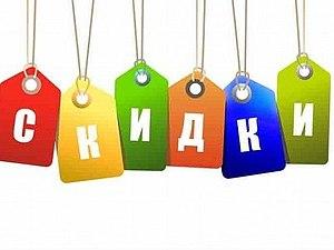 СКИДКИ!!! на заколки с символом нового года! | Ярмарка Мастеров - ручная работа, handmade