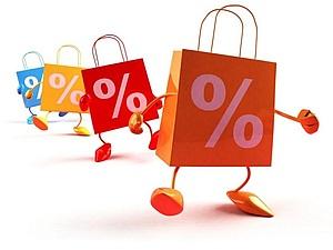 Цены снижены!!!!!!!! | Ярмарка Мастеров - ручная работа, handmade