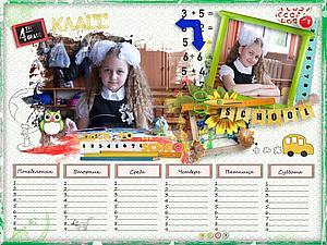 Расписание уроков в подарок! | Ярмарка Мастеров - ручная работа, handmade