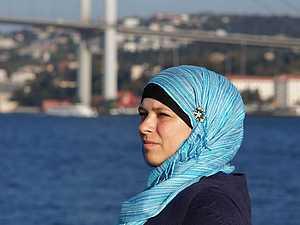 Стамбульская коллекция. Босфор. | Ярмарка Мастеров - ручная работа, handmade