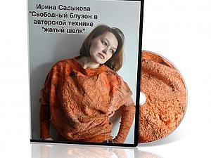 Вышел видеокурс Ирины Садыковой
