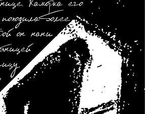Анонс! Скоро в продаже! Уникальная коллекция платков! | Ярмарка Мастеров - ручная работа, handmade