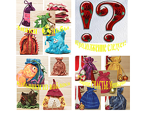 Мешочки из войлока от Семейного Дела АИА. | Ярмарка Мастеров - ручная работа, handmade