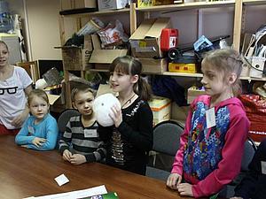 Дети помогают Арсену | Ярмарка Мастеров - ручная работа, handmade