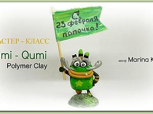 Лепим генерала Куми-Куми из полимерной глины   Ярмарка Мастеров - ручная работа, handmade