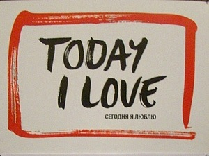 Today I Love | Ярмарка Мастеров - ручная работа, handmade