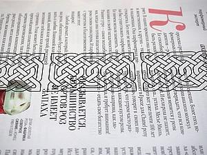 Как перевести изображение на фетр просто и быстро. Ярмарка Мастеров - ручная работа, handmade.