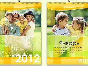 Как превратить скучный календарь в желанный подарок: 4 интересных варианта. Ярмарка Мастеров - ручная работа, handmade.