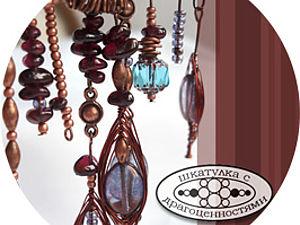 Награда за участие в конкурсе IBA 2011 | Ярмарка Мастеров - ручная работа, handmade