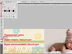Баннер + аватар ( осваиваем новые инструменты). Ярмарка Мастеров - ручная работа, handmade.