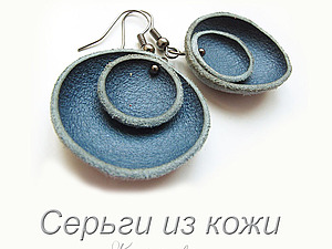 Сережки из кожи в минималистическом дизайне. Ярмарка Мастеров - ручная работа, handmade.